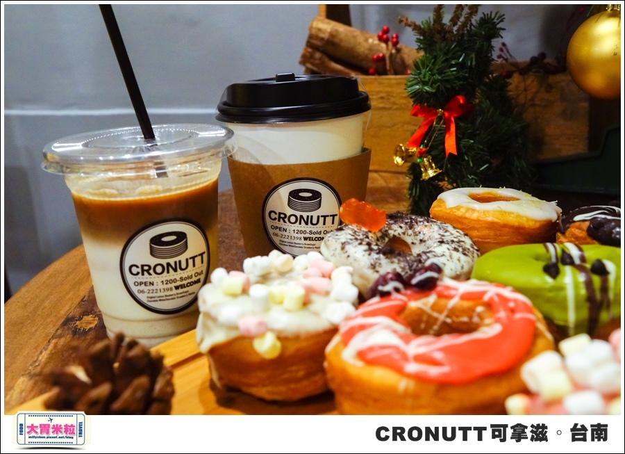 CRONUTT可拿滋台南店@紐約可頌甜甜圈@大胃米粒0041.jpg