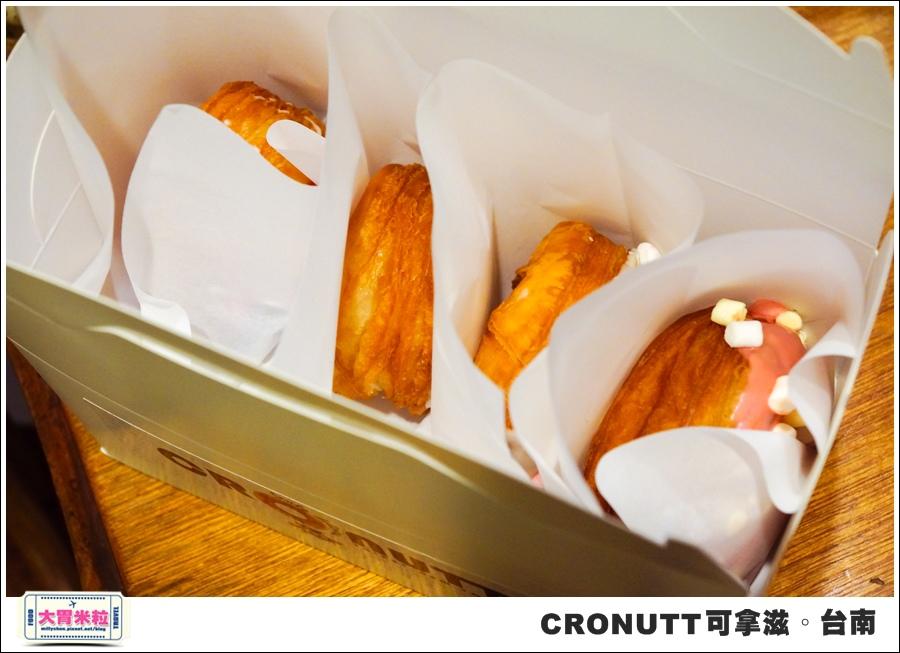 CRONUTT可拿滋台南店@紐約可頌甜甜圈@大胃米粒0044.jpg
