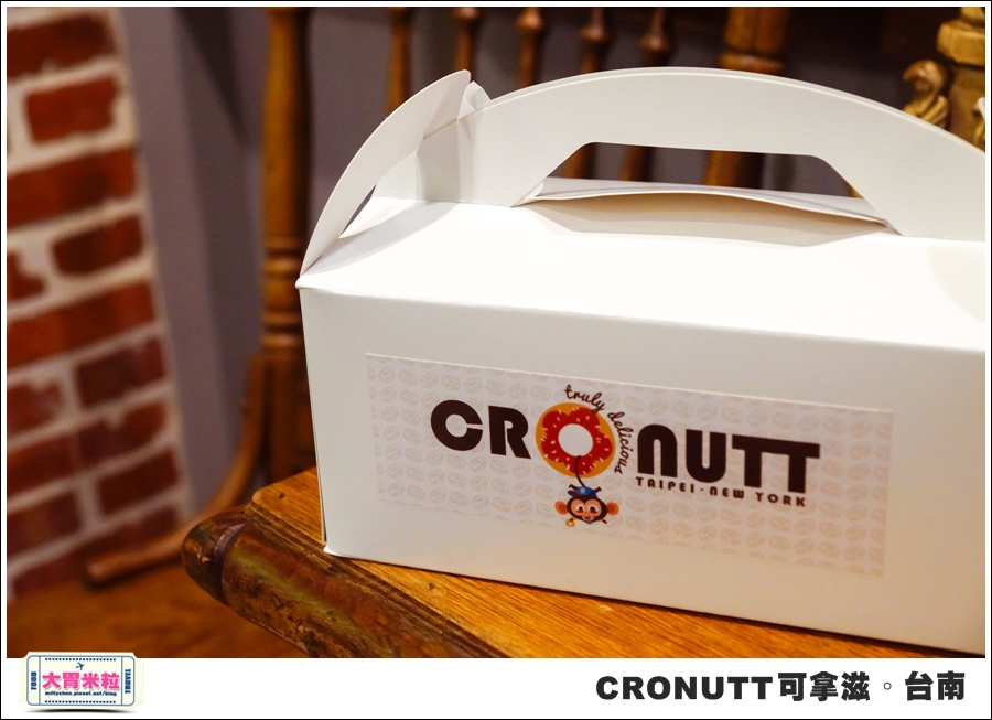CRONUTT可拿滋台南店@紐約可頌甜甜圈@大胃米粒0045.jpg