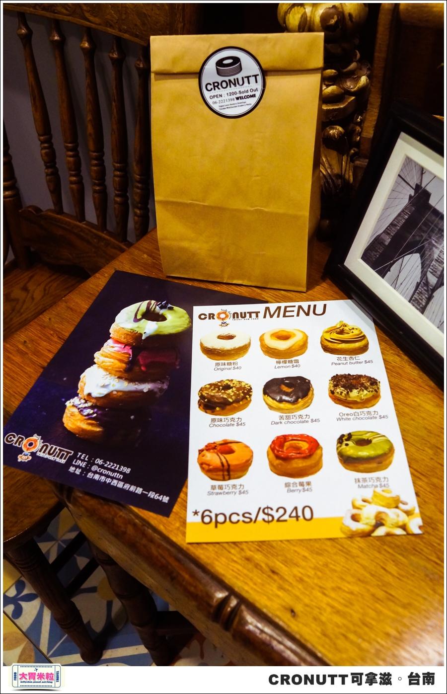 CRONUTT可拿滋台南店@紐約可頌甜甜圈@大胃米粒0046.jpg