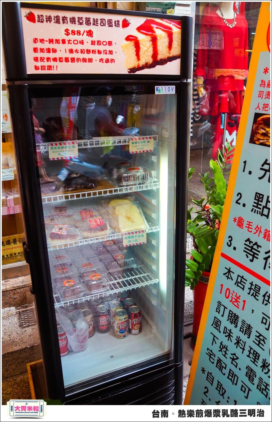 台南國華街美食@熱樂煎爆漿乳酪三明治@大胃米粒0011.jpg