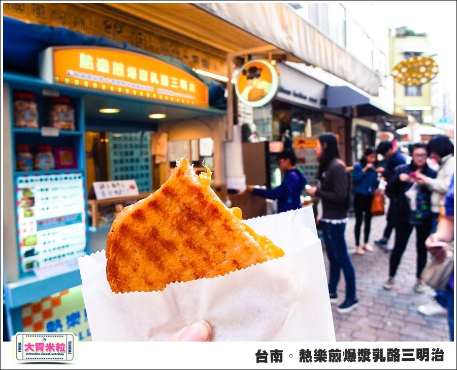 台南國華街美食@熱樂煎爆漿乳酪三明治@大胃米粒0031.jpg