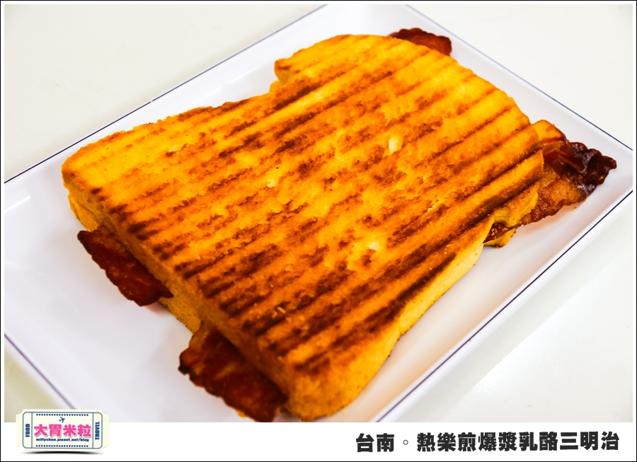 台南國華街美食@熱樂煎爆漿乳酪三明治@大胃米粒0032.jpg