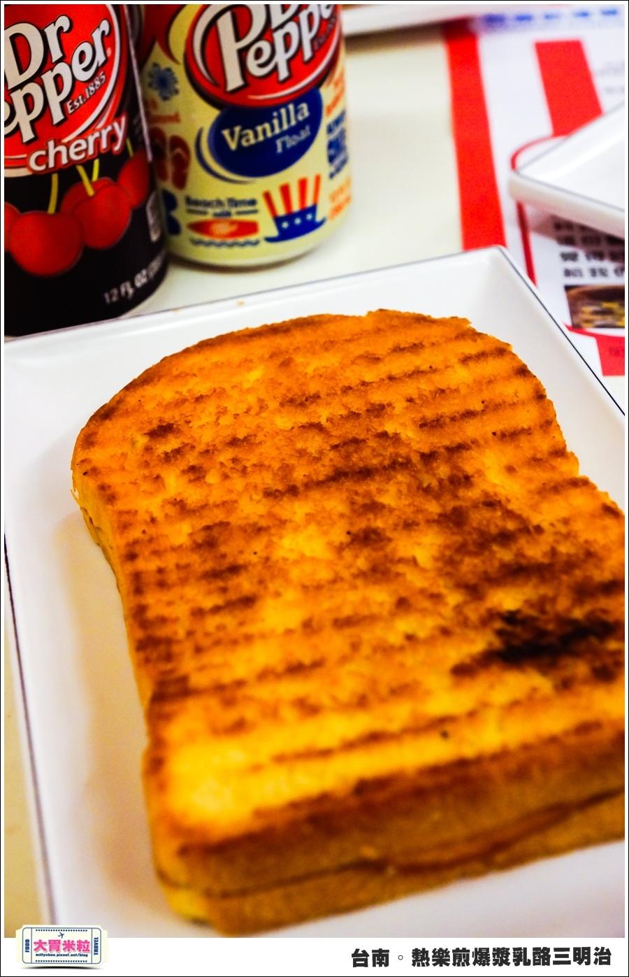 台南國華街美食@熱樂煎爆漿乳酪三明治@大胃米粒0036.jpg