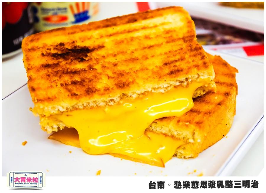 台南國華街美食@熱樂煎爆漿乳酪三明治@大胃米粒0038.jpg