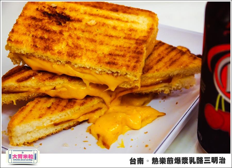 台南國華街美食@熱樂煎爆漿乳酪三明治@大胃米粒0040.jpg
