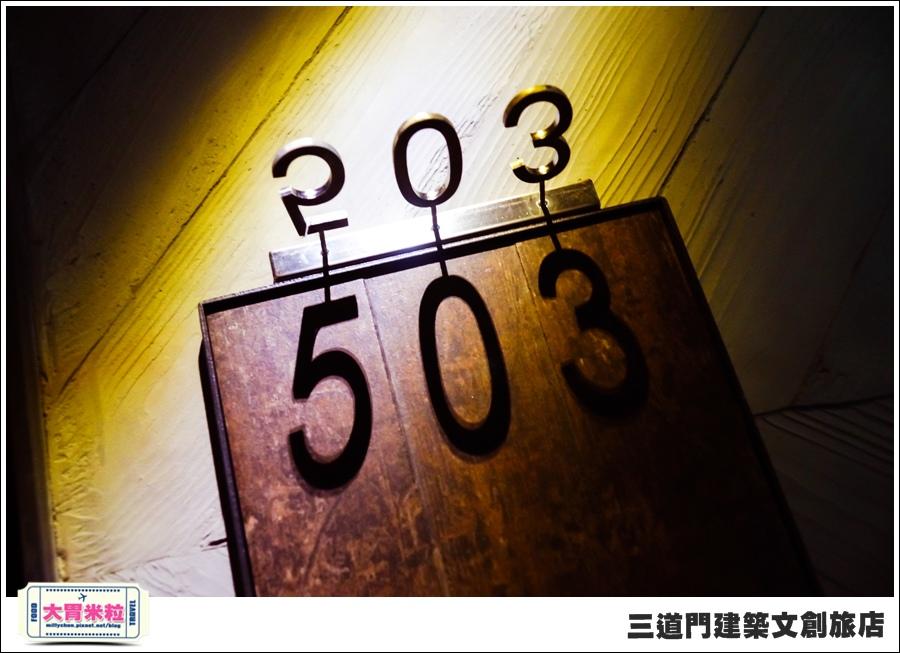 台南住宿@三道門建築文創旅店@大胃米粒0044.jpg