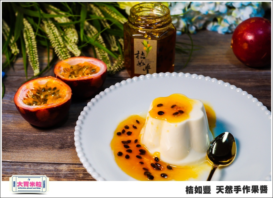 桔如豐@金桔醬@天然手作果醬@大胃米粒00030.jpg