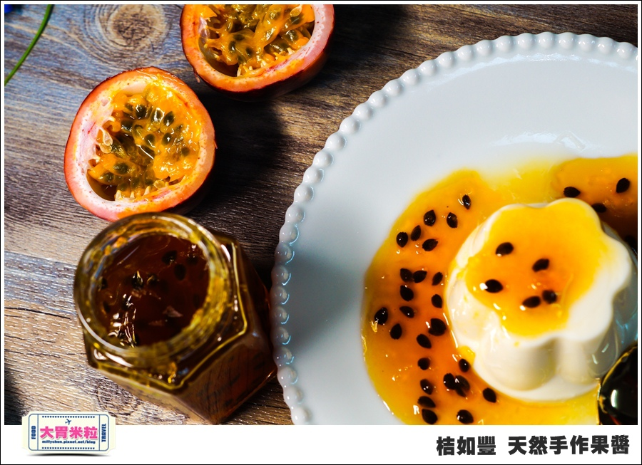 桔如豐@金桔醬@天然手作果醬@大胃米粒00032.jpg