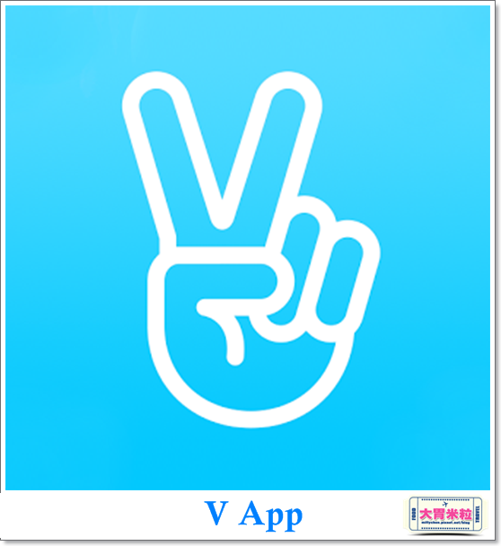 韓國影劇追星V App推薦@大胃米粒00002.png