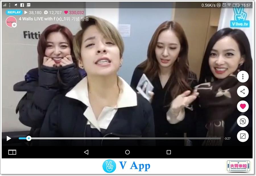 韓國影劇追星V App推薦@大胃米粒00007.jpeg