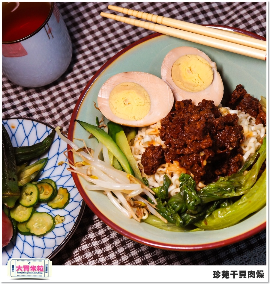 珍苑即食干貝肉燥醬包@大胃米粒00017.jpg