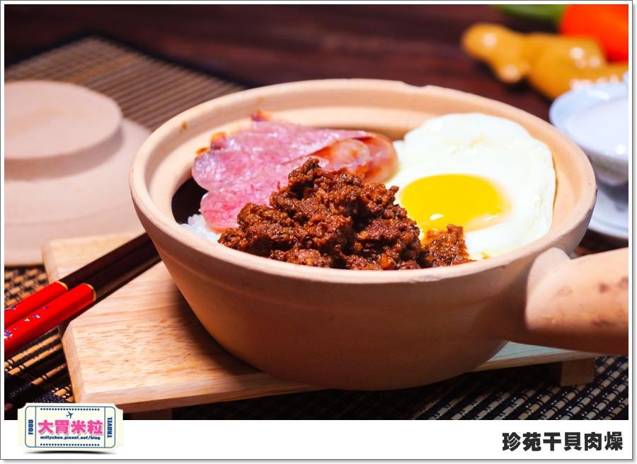 珍苑即食干貝肉燥醬包@大胃米粒00013.jpg
