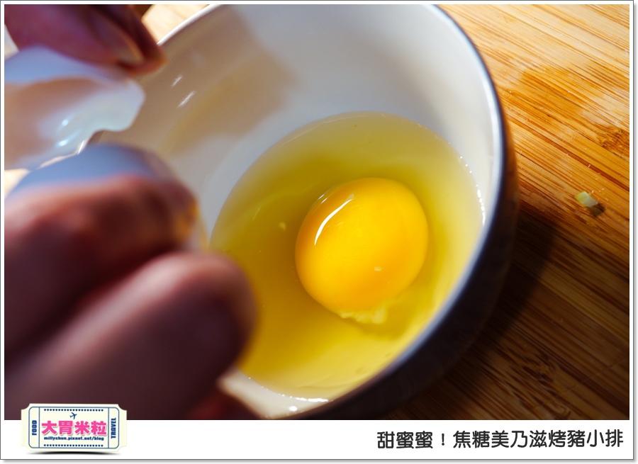 梅爾雷赫頂級初榨橄欖油食譜@焦糖美乃滋豬小排@大胃米粒00008.jpg