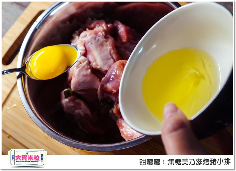 梅爾雷赫頂級初榨橄欖油食譜@焦糖美乃滋豬小排@大胃米粒00009.jpg