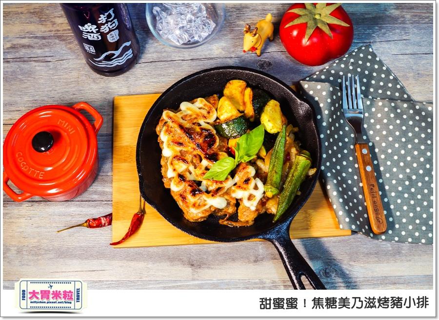 梅爾雷赫頂級初榨橄欖油食譜@焦糖美乃滋豬小排@大胃米粒00024.jpg