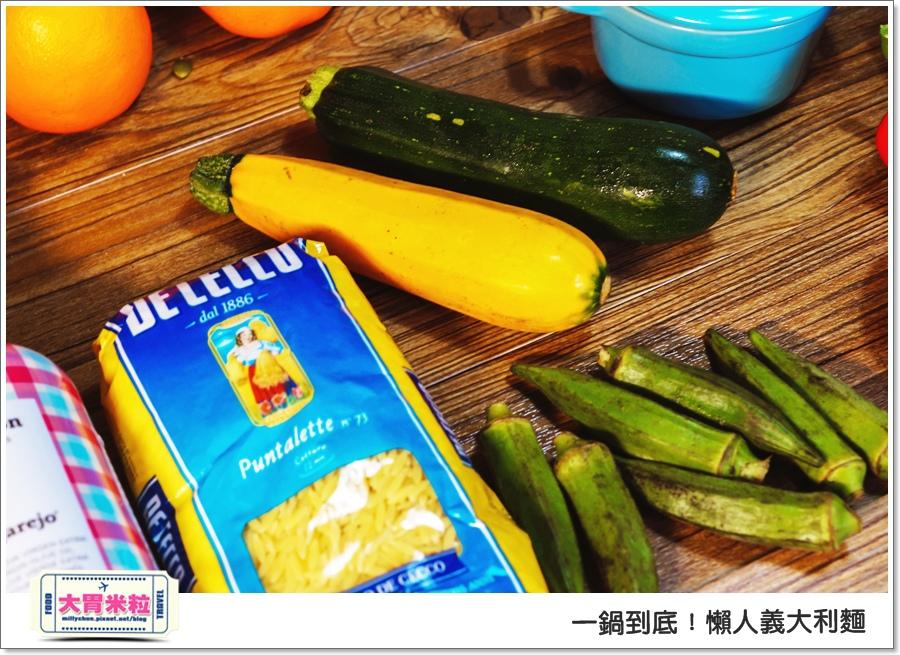 梅爾雷赫頂級初榨橄欖油食譜@懶人義大利麵食譜@大胃米粒00002.jpg