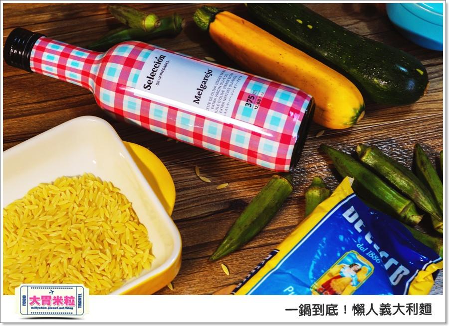 梅爾雷赫頂級初榨橄欖油食譜@懶人義大利麵食譜@大胃米粒00008.jpg