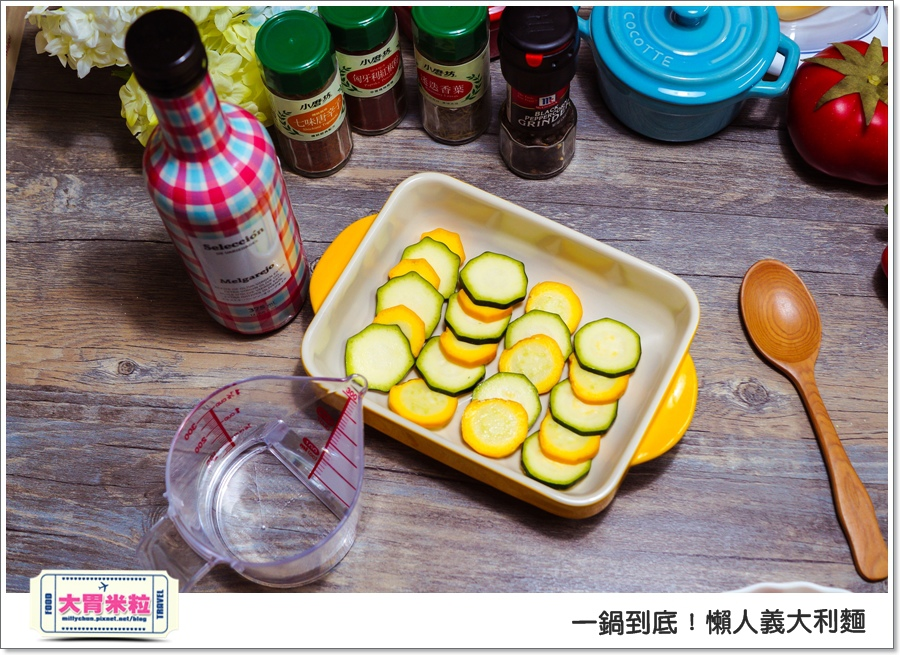 梅爾雷赫頂級初榨橄欖油食譜@懶人義大利麵食譜@大胃米粒00009.jpg