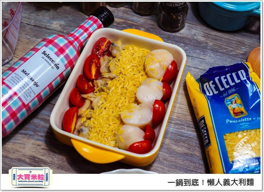 梅爾雷赫頂級初榨橄欖油食譜@懶人義大利麵食譜@大胃米粒00016.jpg