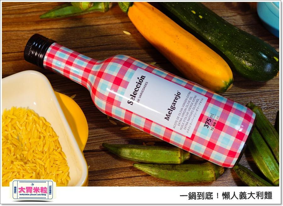 梅爾雷赫頂級初榨橄欖油食譜@懶人義大利麵食譜@大胃米粒00003.jpg