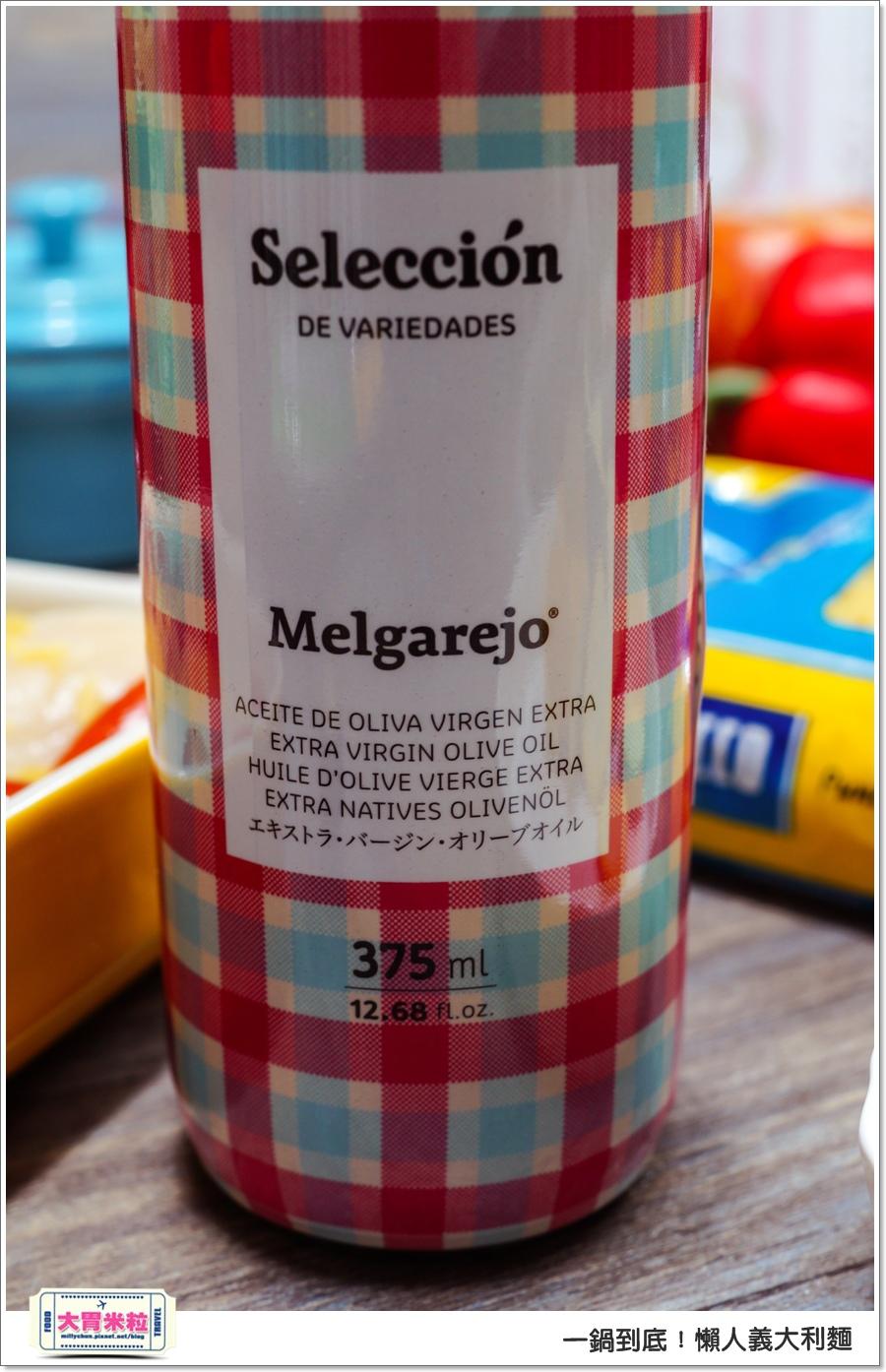 梅爾雷赫頂級初榨橄欖油食譜@懶人義大利麵食譜@大胃米粒00018.jpg