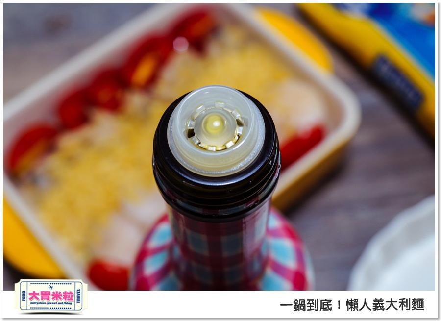 梅爾雷赫頂級初榨橄欖油食譜@懶人義大利麵食譜@大胃米粒00019.jpg