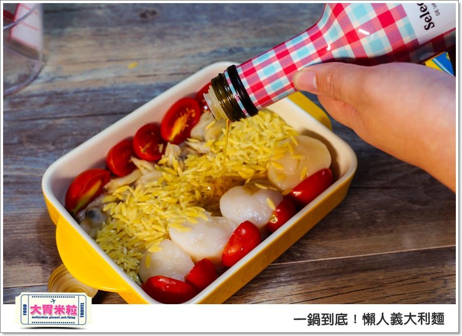 梅爾雷赫頂級初榨橄欖油食譜@懶人義大利麵食譜@大胃米粒00020.jpg