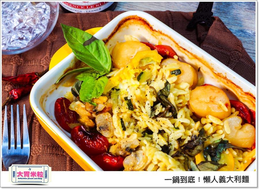 梅爾雷赫頂級初榨橄欖油食譜@懶人義大利麵食譜@大胃米粒00026.jpg