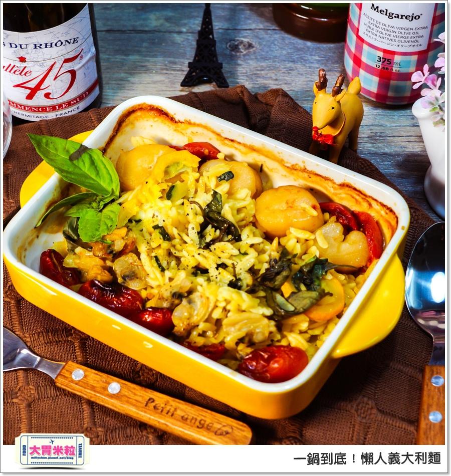 梅爾雷赫頂級初榨橄欖油食譜@懶人義大利麵食譜@大胃米粒00028 (2).jpg