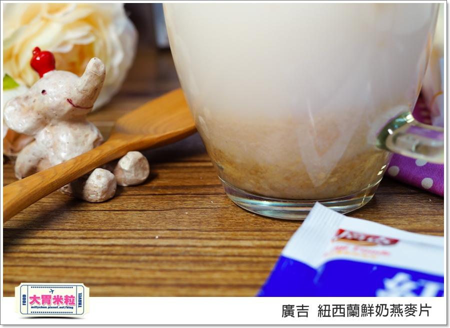 廣吉紐西蘭鮮奶燕麥片@大胃米粒00019.jpg