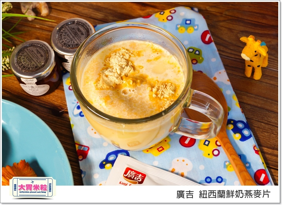 廣吉紐西蘭鮮奶燕麥片@大胃米粒00033.jpg