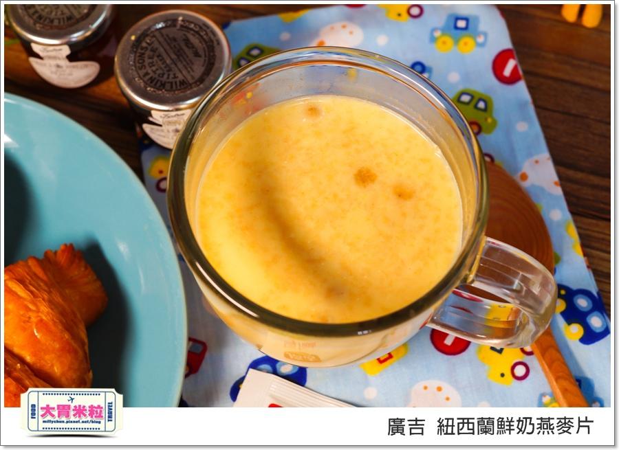 廣吉紐西蘭鮮奶燕麥片@大胃米粒00035.jpg