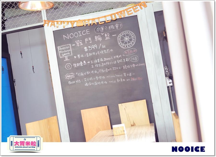 高雄NOOICE餐酒館&早午餐@大胃米粒00068.jpg