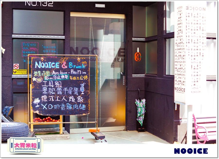 高雄NOOICE餐酒館&早午餐@大胃米粒00074.jpg