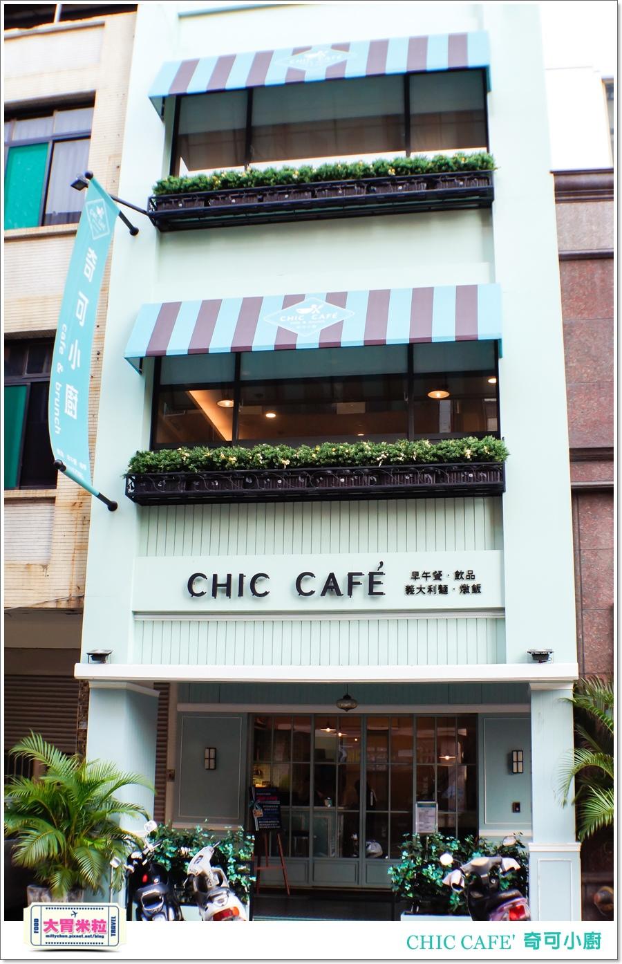 高雄奇可小廚CHIC CAFE'@大胃米粒00001.jpg