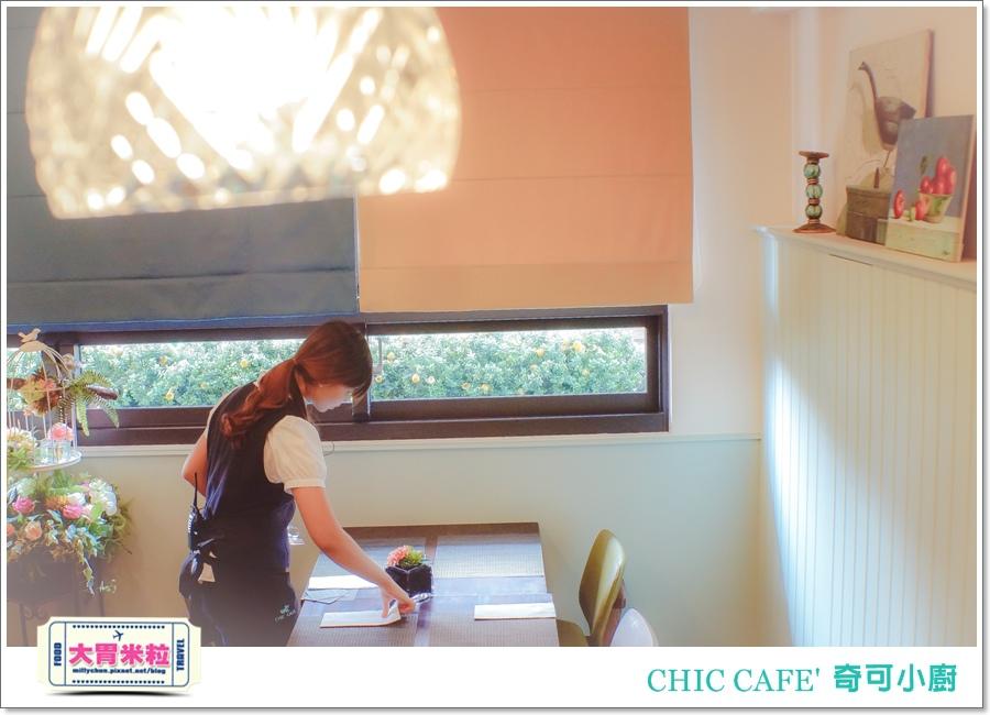 高雄奇可小廚CHIC CAFE'@大胃米粒00013.jpg
