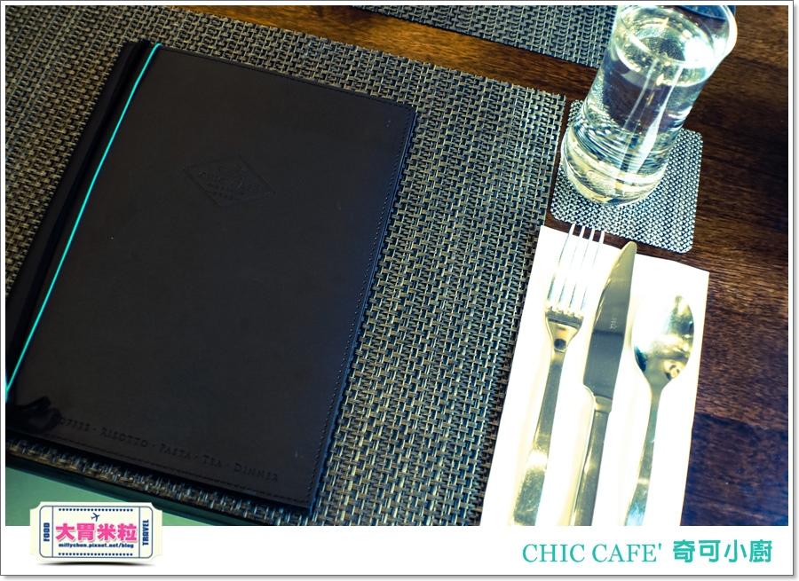 高雄奇可小廚CHIC CAFE'@大胃米粒00016.jpg
