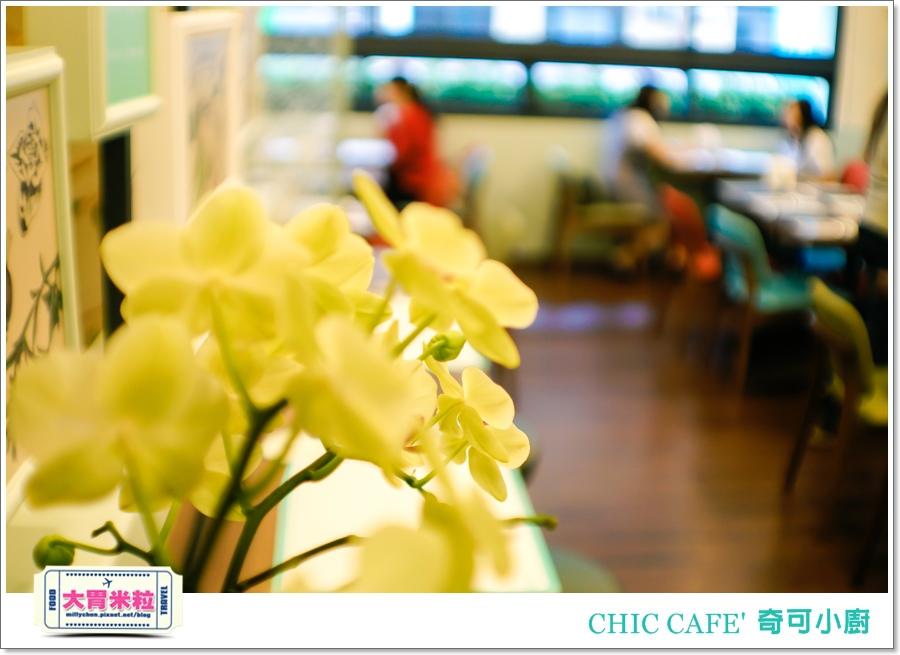 高雄奇可小廚CHIC CAFE'@大胃米粒00057.jpg