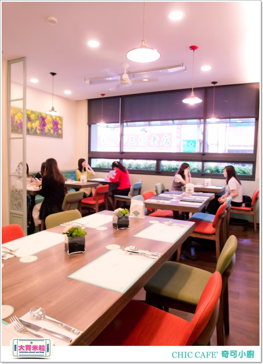 高雄奇可小廚CHIC CAFE'@大胃米粒00066.jpg
