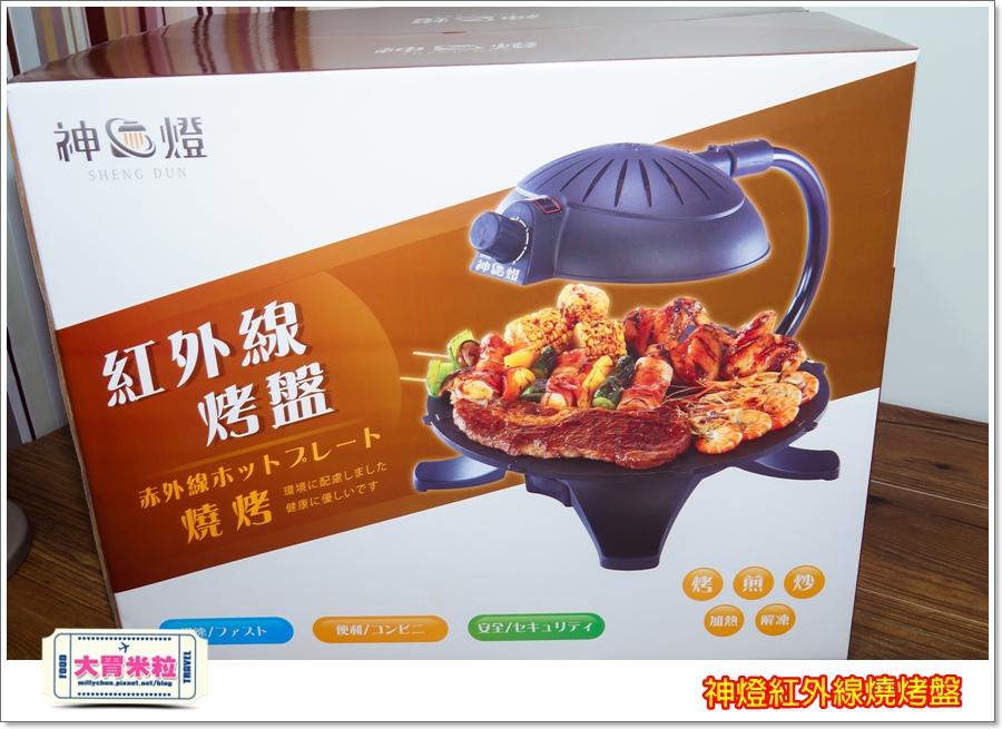 神燈紅外線燒烤盤@大胃米粒00002.jpg