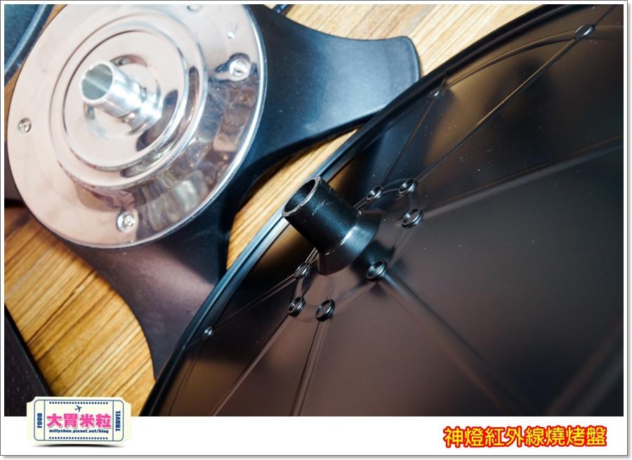 神燈紅外線燒烤盤@大胃米粒00024.jpg