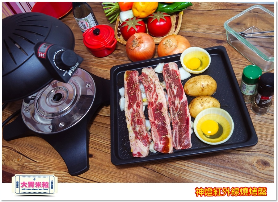 神燈紅外線燒烤盤@大胃米粒00044.jpg