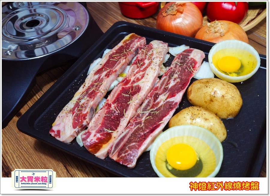神燈紅外線燒烤盤@大胃米粒00045.jpg