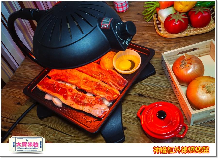 神燈紅外線燒烤盤@大胃米粒00047.jpg
