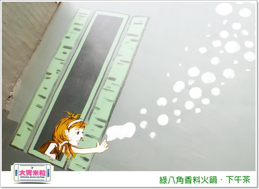 屏東綠八角香料火鍋@大胃米粒00008.jpg