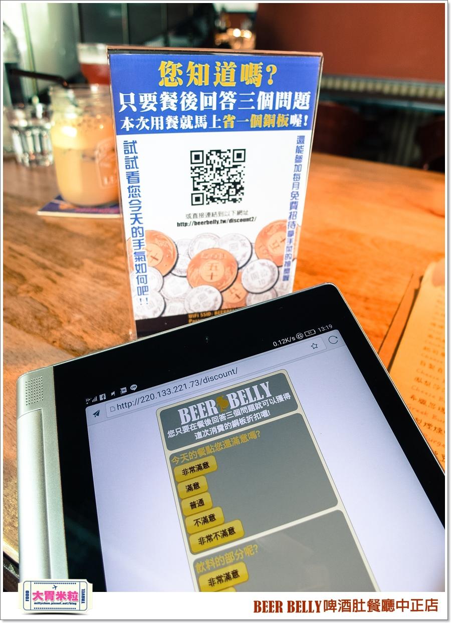 BEERBELLY啤酒肚餐廳中正店@大胃米粒00073.jpg