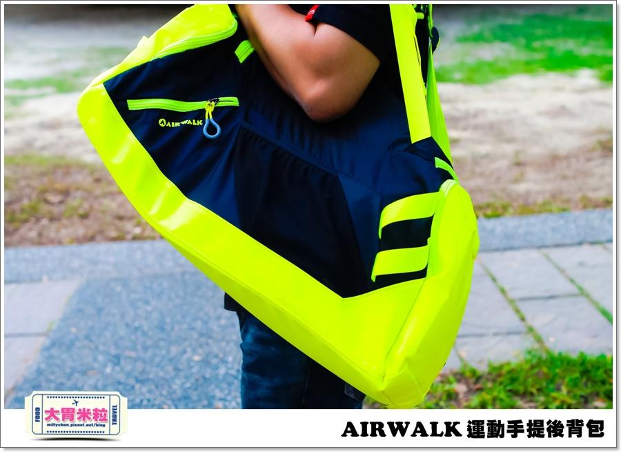 AIRWALK 運動手提後背包@大胃米粒00013.jpg