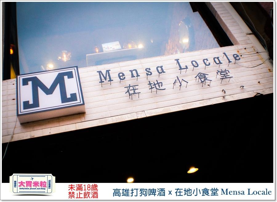高雄打狗啤酒x在地小食堂Mensa Locale@大胃米粒00004.jpg