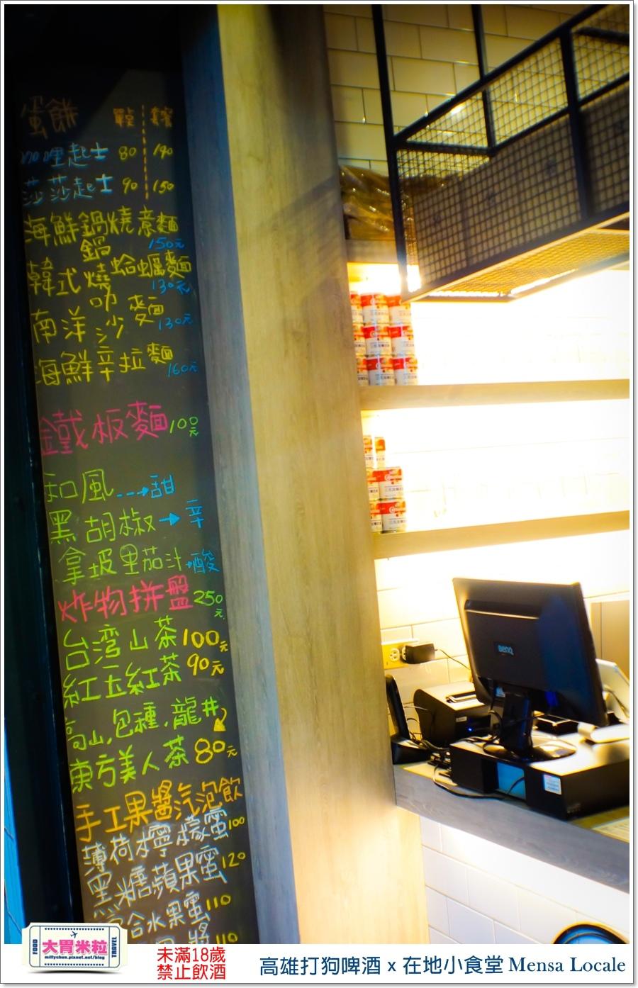 高雄打狗啤酒x在地小食堂Mensa Locale@大胃米粒00009.jpg